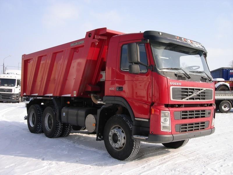 јвито ¤рославска¤ обл спецтехника и грузовики пикалево спецтехника