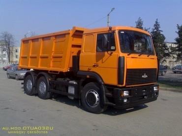 Medium 302614b08c40853b