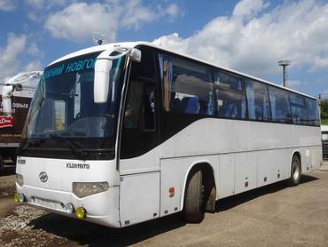 Medium 71899dc43a749753