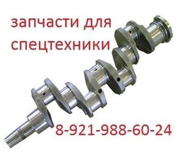 Medium 05e53a56088133f5