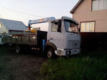 Medium 40c5e321c9357f2d