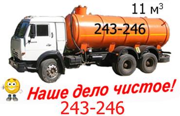 Medium 05a522c82e00af00