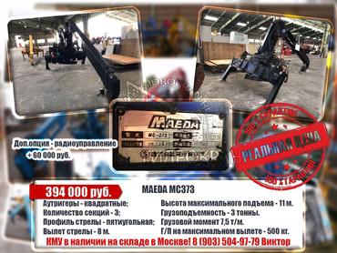 Medium 4524