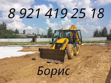 Medium 8339177d4c412b82