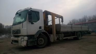 Medium a2917c4f4ee743a5