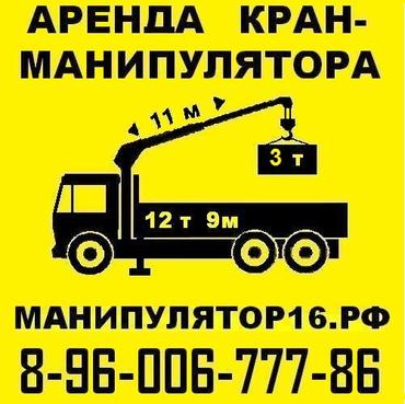 Medium 5817226124073b97