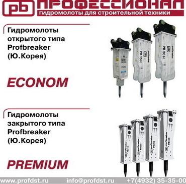 Medium e9e1